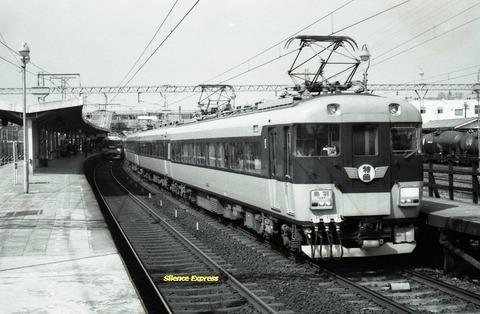EPSON390 - コピー