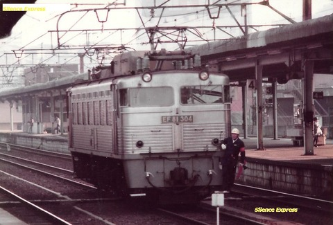 EF81 304 - コピー