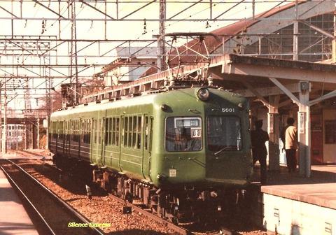 tokyu5000 - コピー