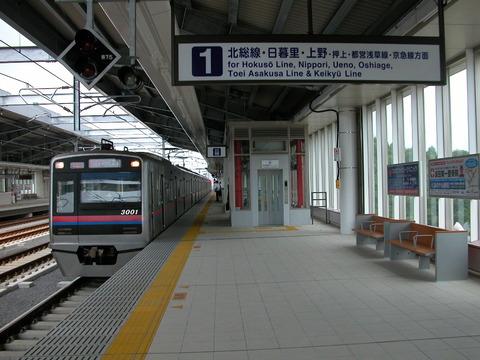 DSCN0093
