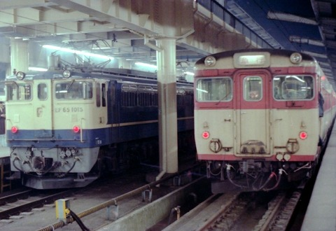 EF65 1015 img790 - コピー
