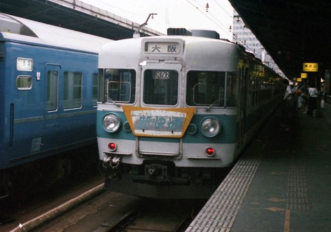 img051
