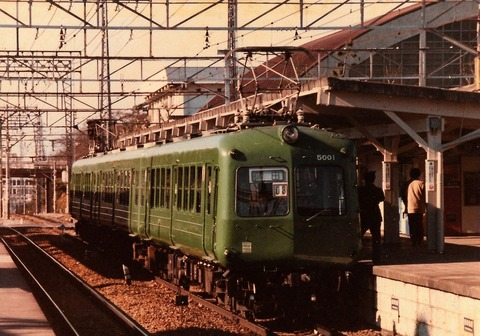 tokyu5000 - コピー (2)