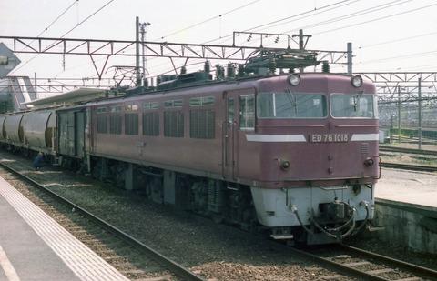 img632 - コピー