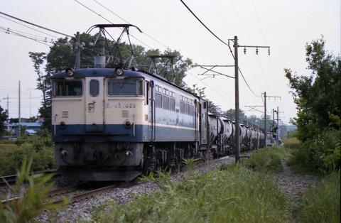 EPSON490 - コピー