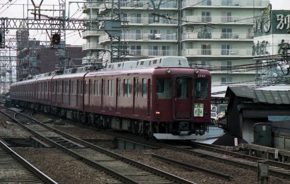 近鉄2430系 (1981年/2019年) : Silence Express