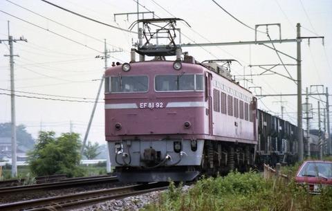 img824 - コピー