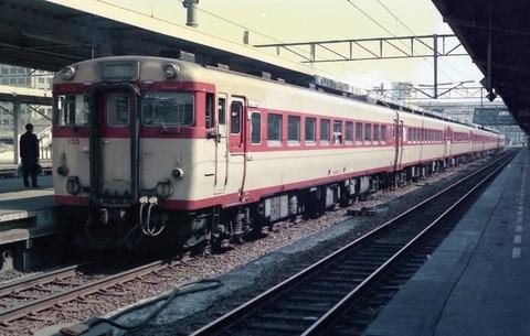img968 - コピー