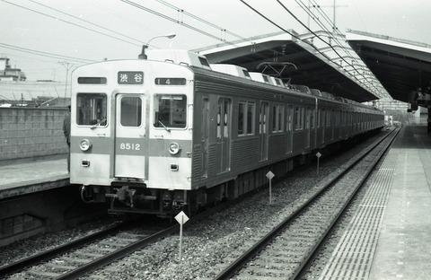 1979-4 009 - コピー
