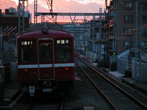 DSCN0098 - コピー