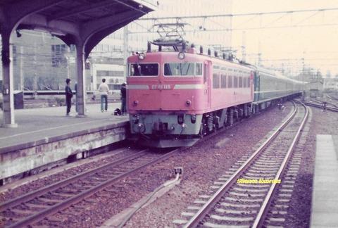 EF81 118 - コピー