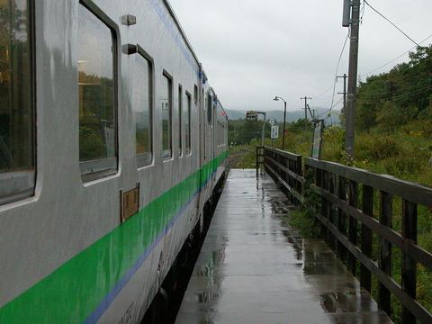 DSCN0154