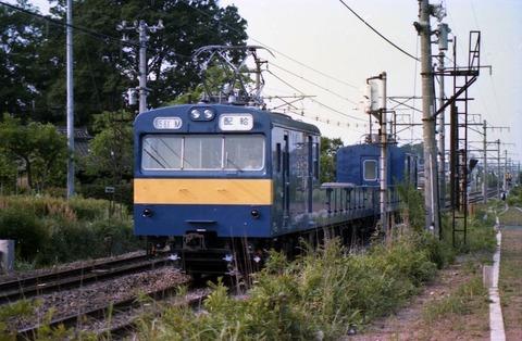 EPSON491 - コピー (2)
