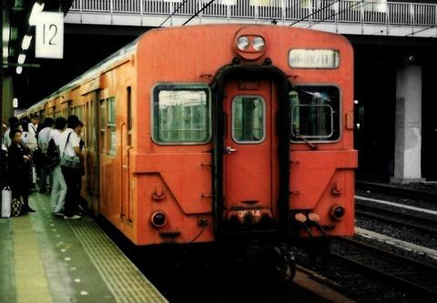 kiha35-10002 - コピー