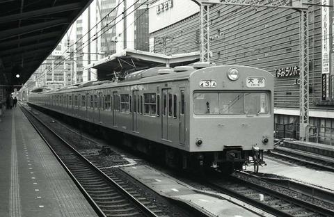 1979 002-2