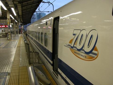 DSCN0002 - コピー