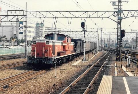 DD51626 - コピー