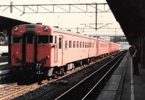 kiha46 (2)