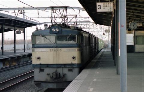 img494 - コピー