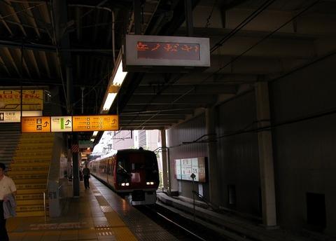 DSCN0012 - コピー
