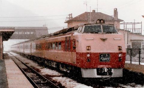キハ1830002 - コピー