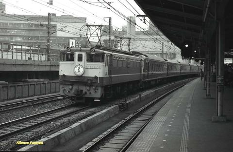 1979 006
