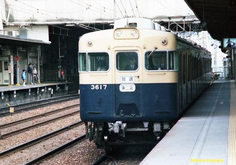 img805 - コピー