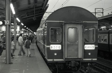 1979 018