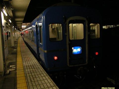 DSCN0066 - コピー