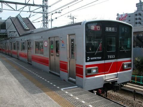 DSCN0066