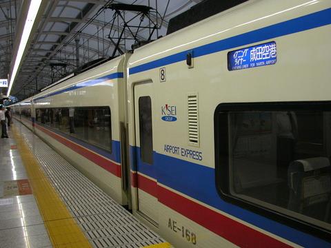 DSCN0173