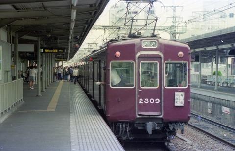 img893