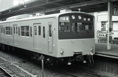 EPSON550 - コピー