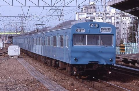 img195 - コピー