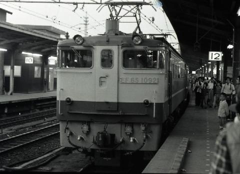 1979 016