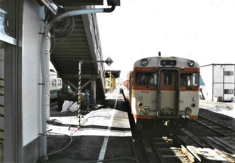shintotsu-7 - コピー (2)
