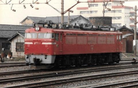 EF70-2 - コピー