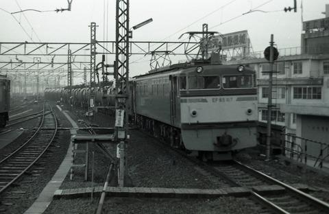 1978kinsei 004 - コピー