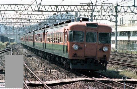 EPSON441