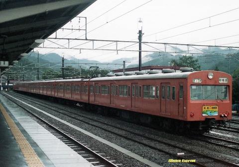 img671 - コピー
