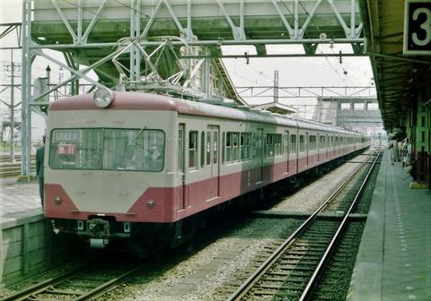 img199 - コピー