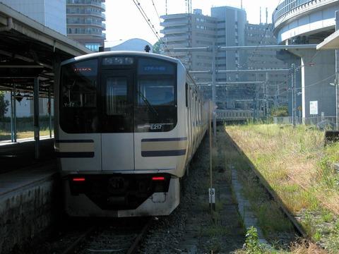 DSCN00551