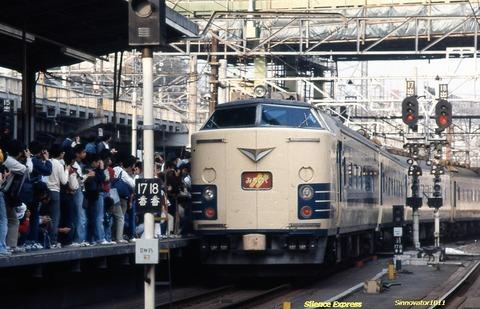 1982-11-14 005