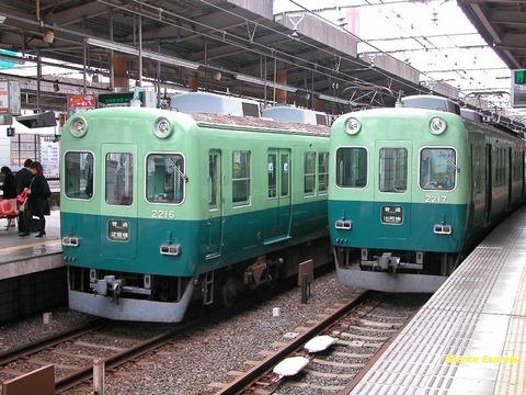 DSCN01081