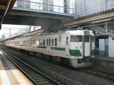 DSCN00461