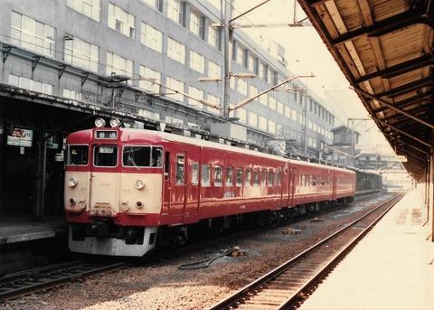 711 1983 - コピー