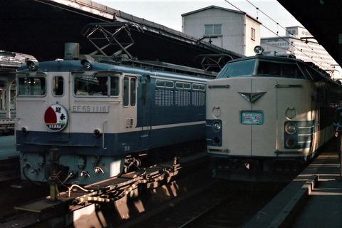 img952 - コピー