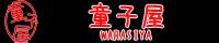 童子屋-WARASIYA-