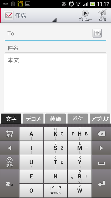 Screenshot_2013-12-13-11-17-31
