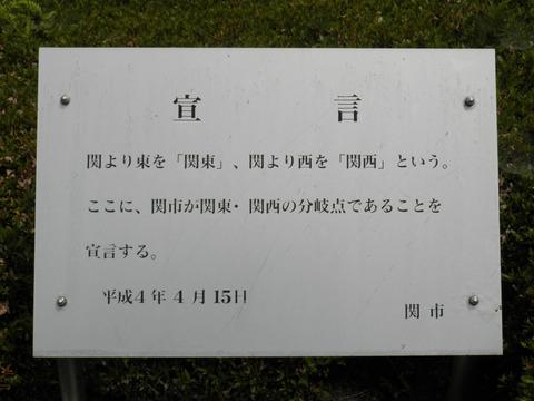 80fc534a.jpg